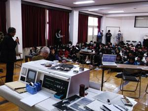 下野小学校